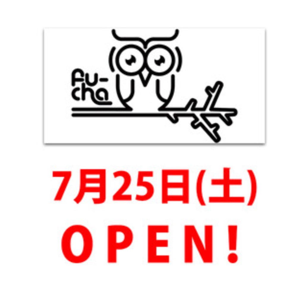 fu-cha(フウチャ)タピオカドリンク専門店 イオン小郡に7/25オープン