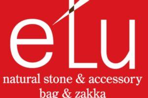 elu(エリュー)エマックス・クルメ2F専門店街に7月9日オープン!
