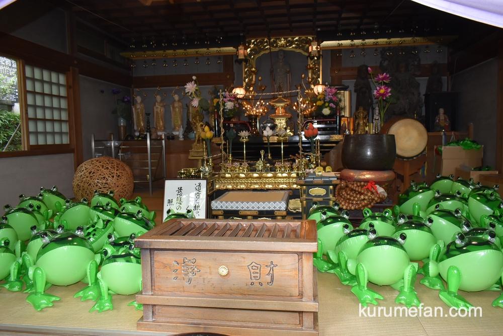 如意輪寺(かえる寺)5,000点以上のカエルの石像や置物