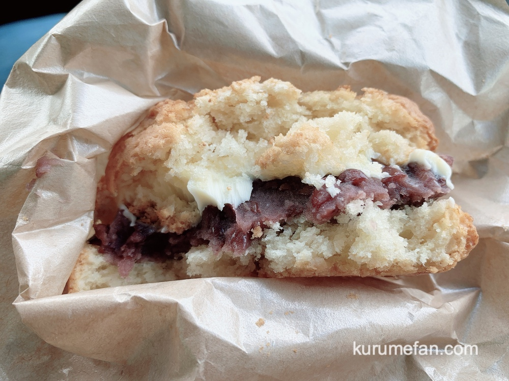 小郡市 スコーン専門店 conne(コンネ)あんこバター