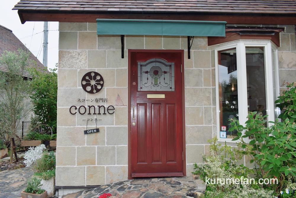 小郡市にあるスコーン専門店 conne(コンネ)