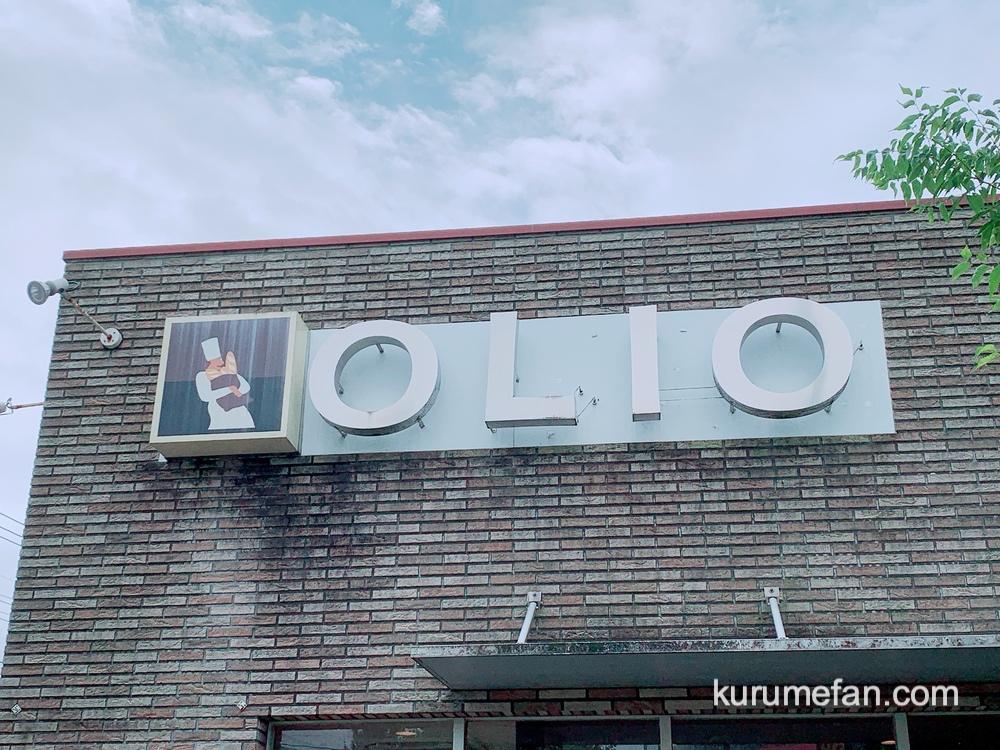 OLIO (オーリオ)店舗看板