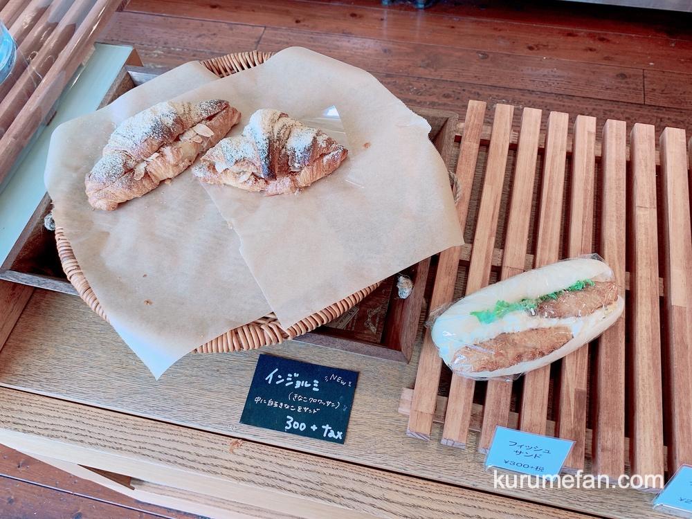 OLIO (オーリオ) いろいろな種類のパン