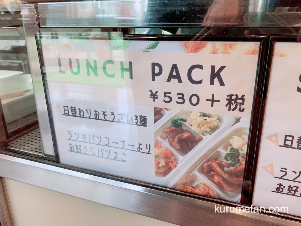 OLIO (オーリオ) LUNCH PACK