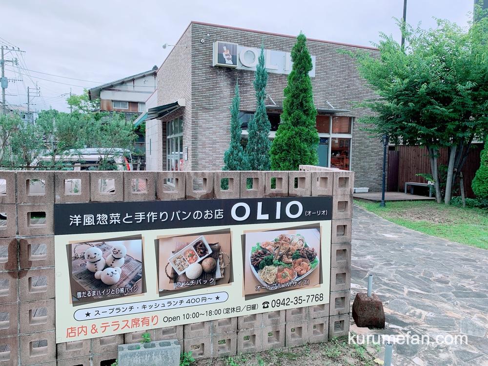 久留米市東櫛原町にある洋風惣菜と手づくりパンの店 OLIO(オーリオ)店舗場所