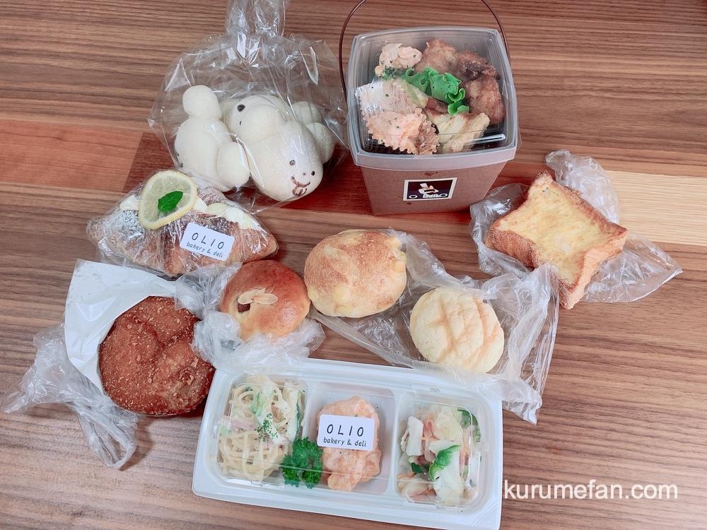 OLIO (オーリオ) 色々なパンとLUNCH PACK、LUNCH CUBEを購入