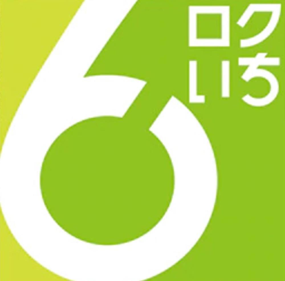 ロクいち!福岡 九州の豪雨から1週間 久留米市など県内の被災地の現状