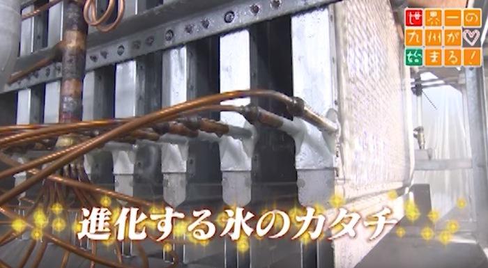 世界一の九州が始まる!久留米市のアイスマンを放送 産業用製氷機メーカー