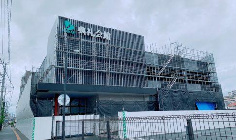 久留米典礼会館 10月オープン レッドキャベツ 梅満店跡地