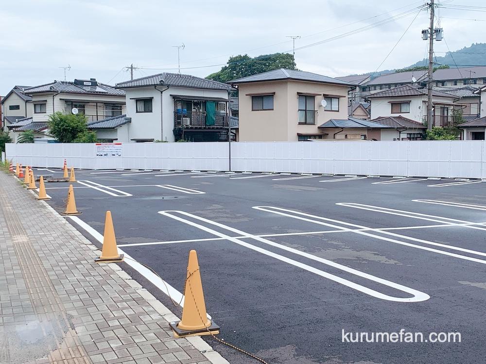 麺屋 我ガ(GAGA)久留米店 駐車場 久留米市御井町