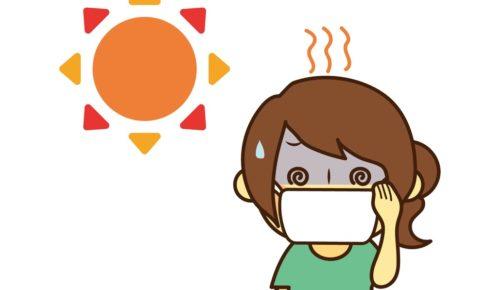 気象庁 福岡県に高温注意情報 久留米市は37度になる予報 熱中症注意