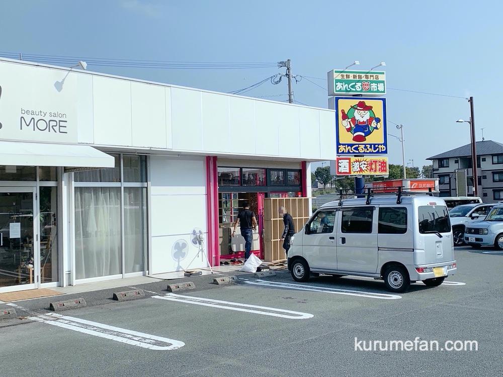 振り向けばこの顔 久留米市小森野に高級食パン専門店が9月ニューオープン