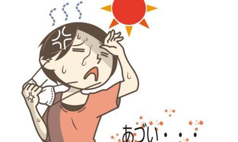 久留米市 今日の最高気温36.5度 全国7番目の暑さ 熱中症注意【8/24】