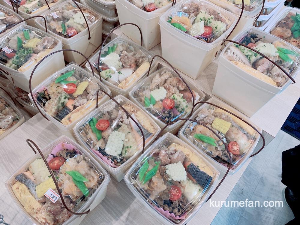 さかなづくし(SAKANA ZUKUSHI)数量限定のお弁当