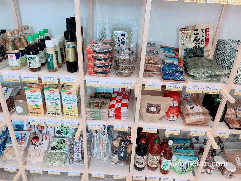 さかなづくし(SAKANA ZUKUSHI)調味料や加工物