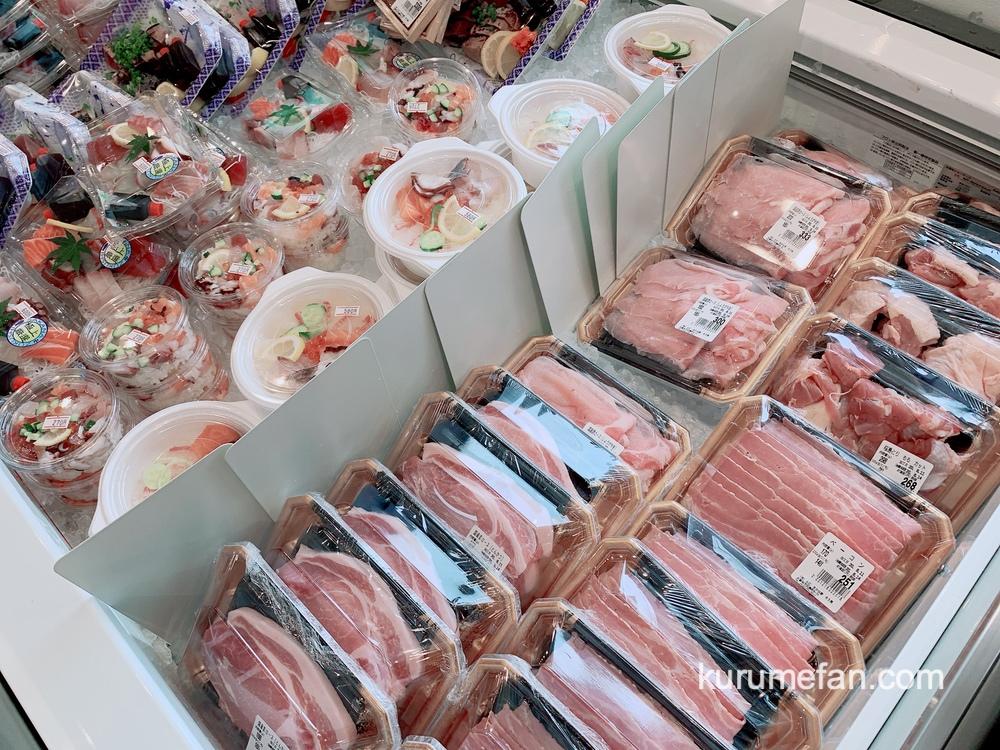 さかなづくし(SAKANA ZUKUSHI)新鮮なお刺身やお肉