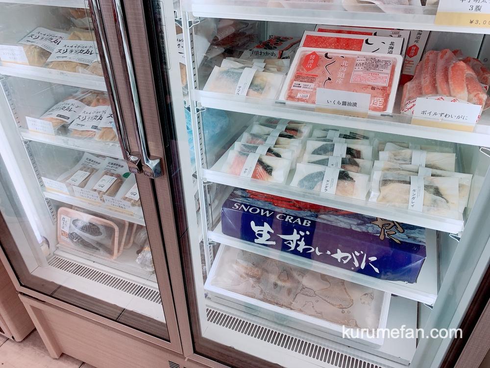 さかなづくし(SAKANA ZUKUSHI)生ずわい蟹など販売