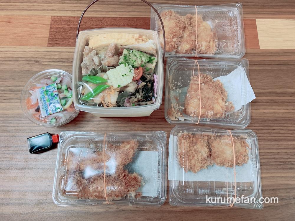さかなづくし(SAKANA ZUKUSHI)お弁当や様々な揚げ物を購入