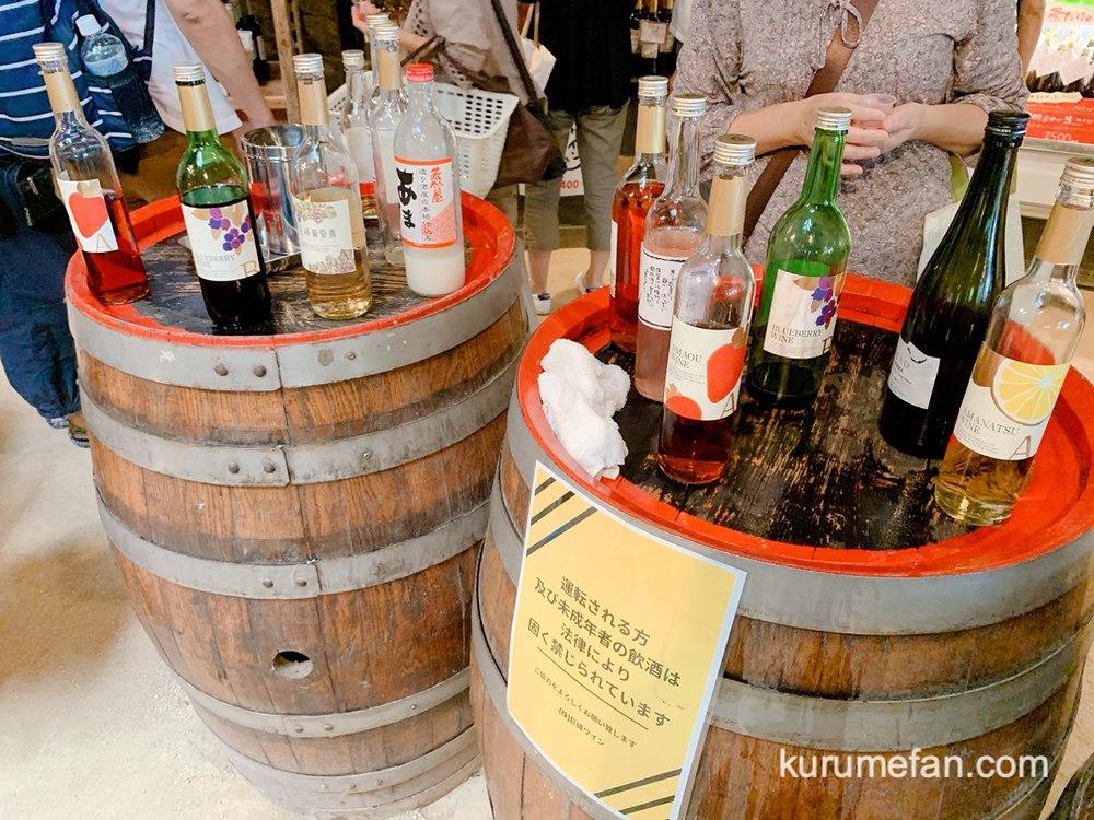 巨峰ワイン祭り 限定のワイン販売やワインくじ開催【久留米市田主丸町】