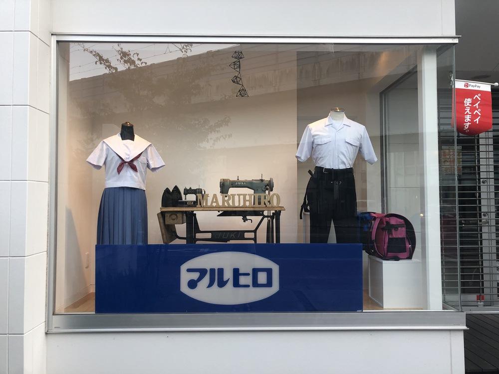 制服センターマルヒロ 令和3年度公立中学校 学生服・セーラー服「内覧会」開催