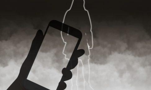 小郡市で盗撮容疑 風呂場脱衣所窓の隙間にスマートフォンを差し込まれる