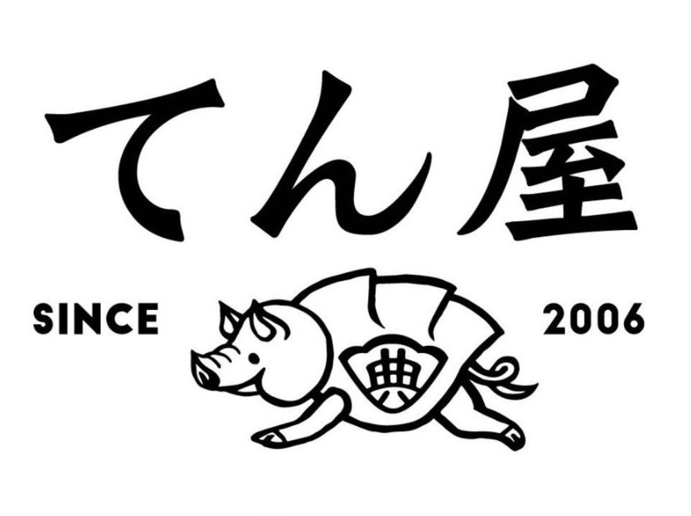 ひとくち餃子 てん屋 西鉄久留米駅内に人気餃子店のおみやげ屋さんがオープン