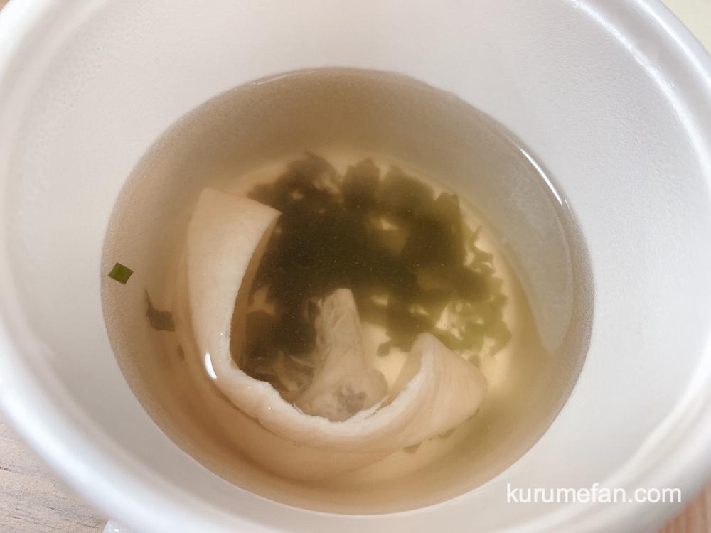 久留米市 富松うなぎ お吸い物