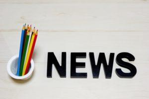 久留米市・筑後地方 今週のニュース・出来事まとめ【7/26〜8/1】