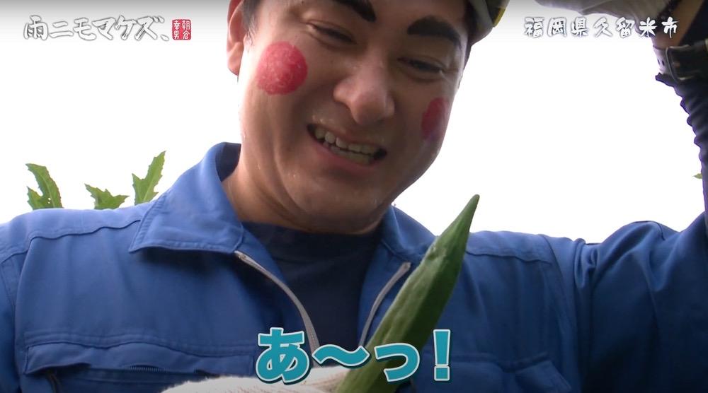 雨ニモマケズ、今週も久留米市!朝倉幸男が中村農園へ【9月13日】