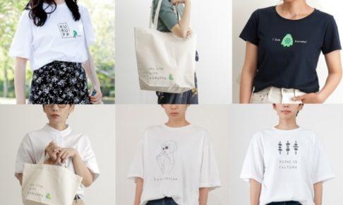 kurumerian(くるめりあん)期間限定オープン!くるっぱTシャツなど販売