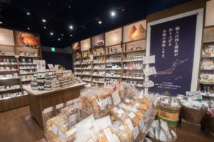 久世福商店 鳥栖プレミアムアウトレット店 和のグルメショップがオープン