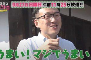 ごちそうマエストロ うきは市の老舗製麺所「長尾製麺」を放送【9/27】
