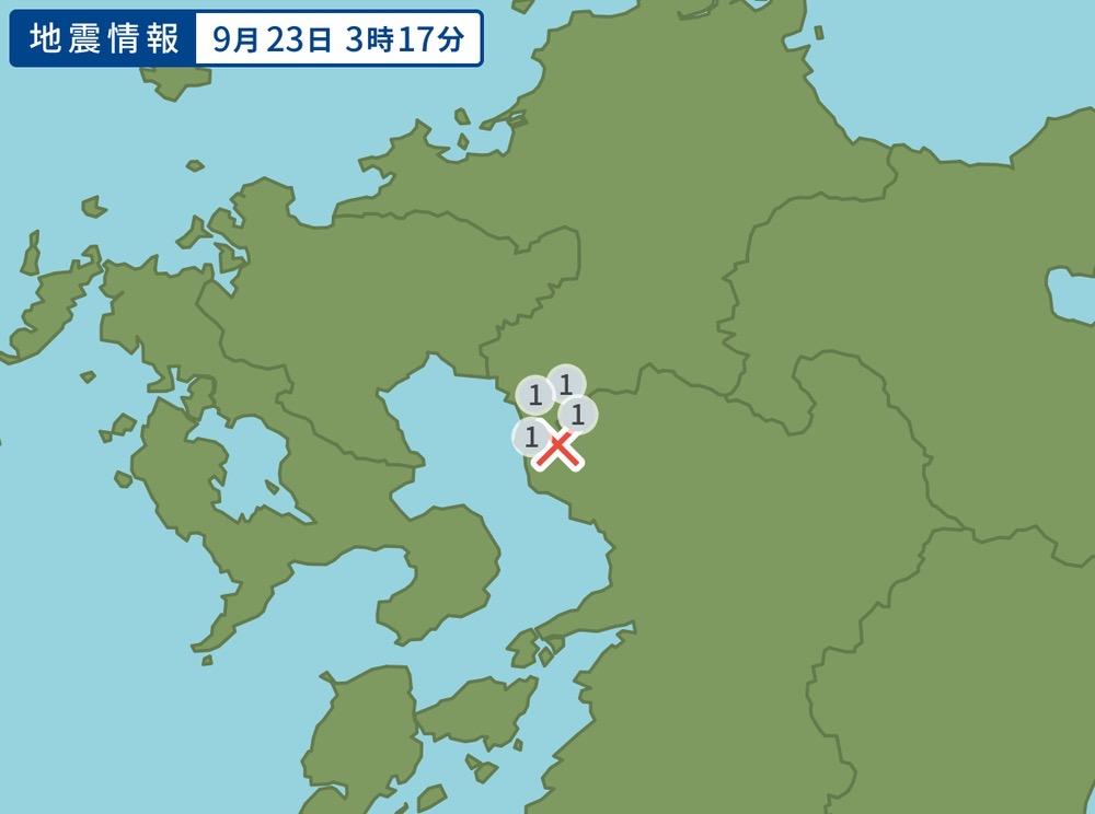 福岡県筑後地方を震源地とする地震 大牟田市とみやま市で震度1【9月23日】