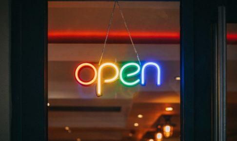 久留米市周辺 2020年10月オープンのお店まとめ【開店・新店情報】