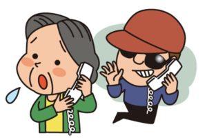 久留米市津福今町で警察官を名乗るアポ電が連続発生 ニセ電話詐欺注意