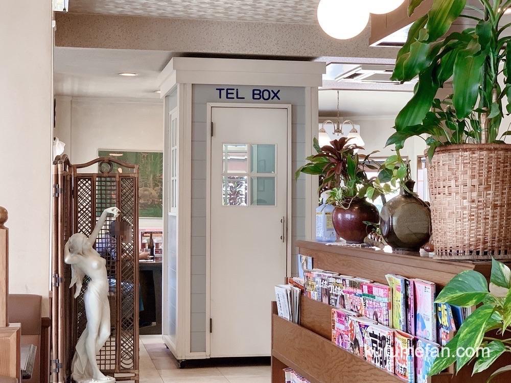 ブルボン 電話ボックスがある昭和の雰囲気