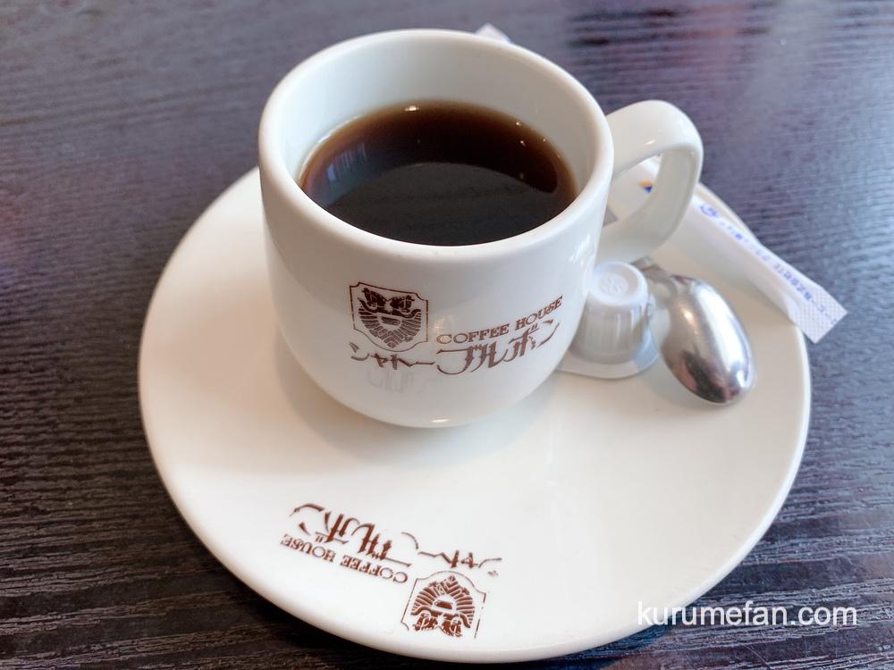 ブルボン ブレンドコーヒー
