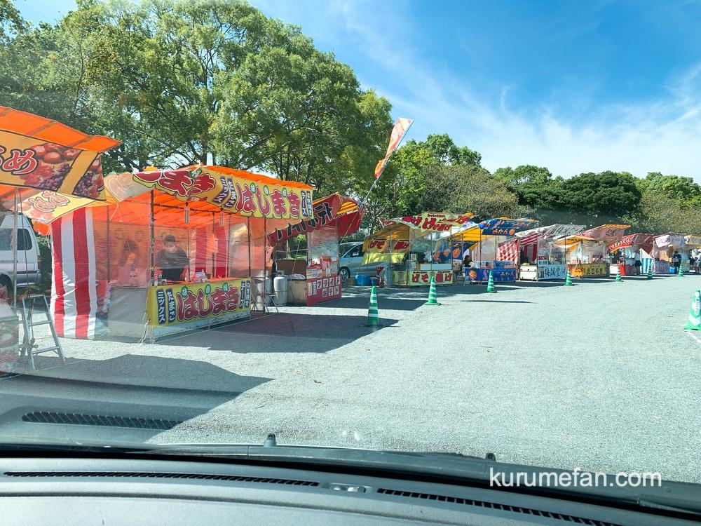 ドライブスルー屋台in 久留米百年公園 色々な屋台