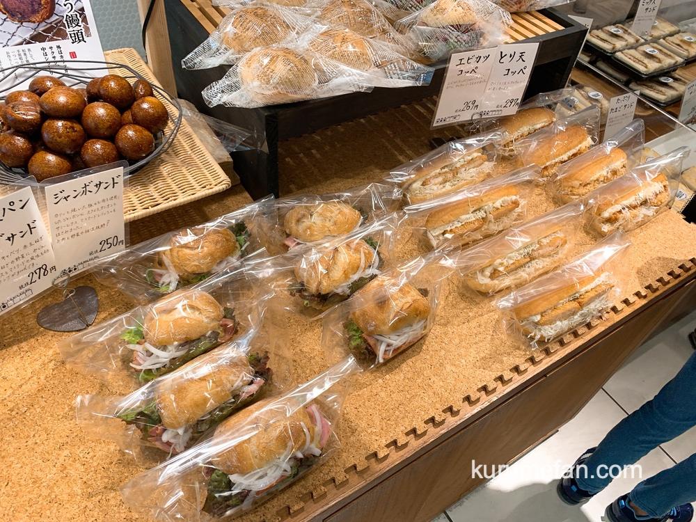 サンタカフェベーカリー グランママ 様々な調理パン