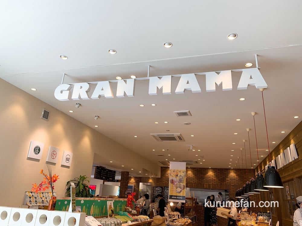 サンタカフェベーカリー グランママ 開放感のあるおしゃれな店内