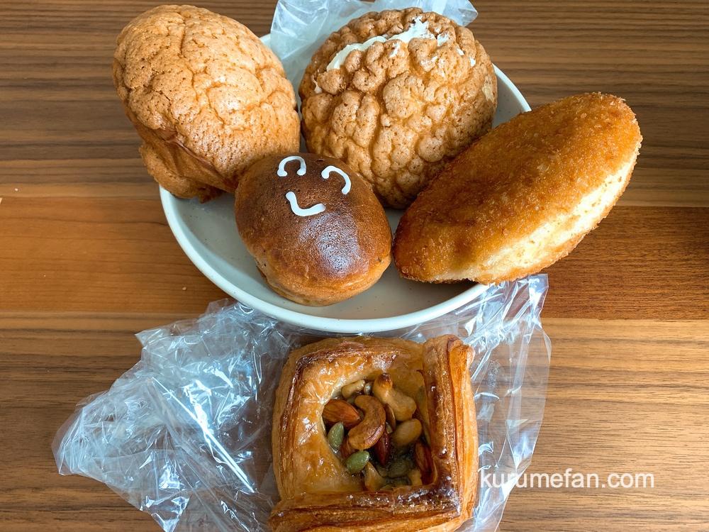 グランママ 色々なパンを購入