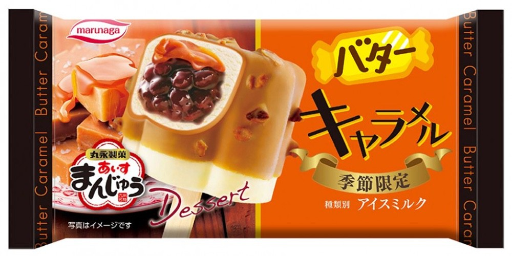 あいすまんじゅう Dessert バターキャラメル