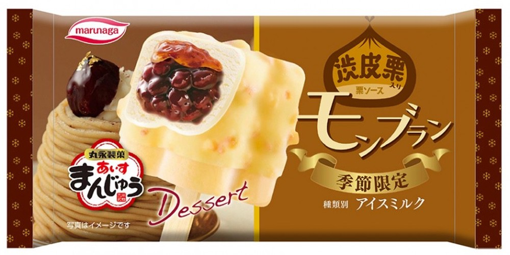 あいすまんじゅう Dessert モンブラン