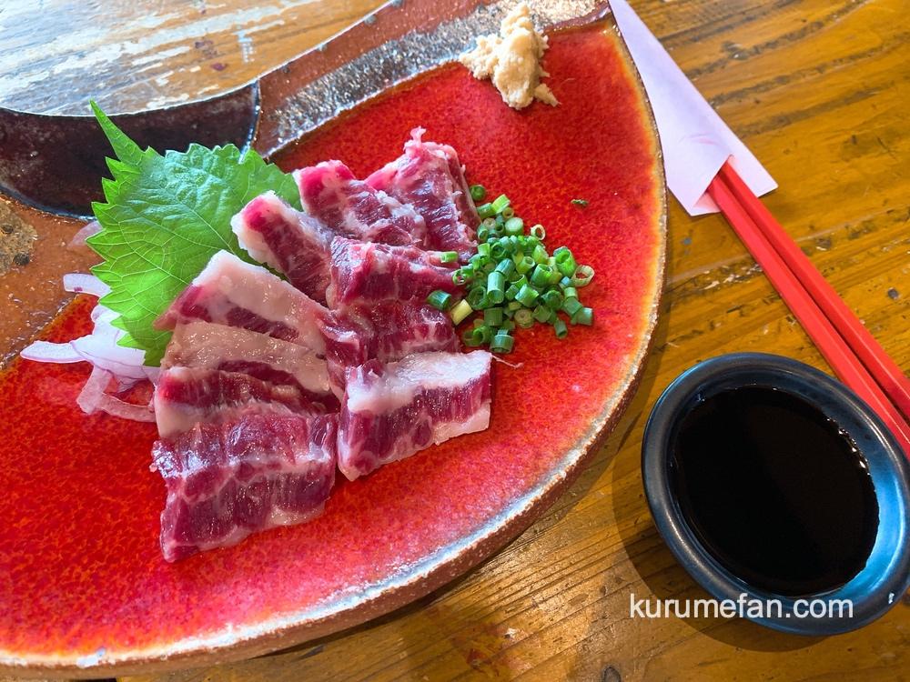 旬魚馬菜 憲五百 馬刺しの「ちょうちん刺」が美味しい!