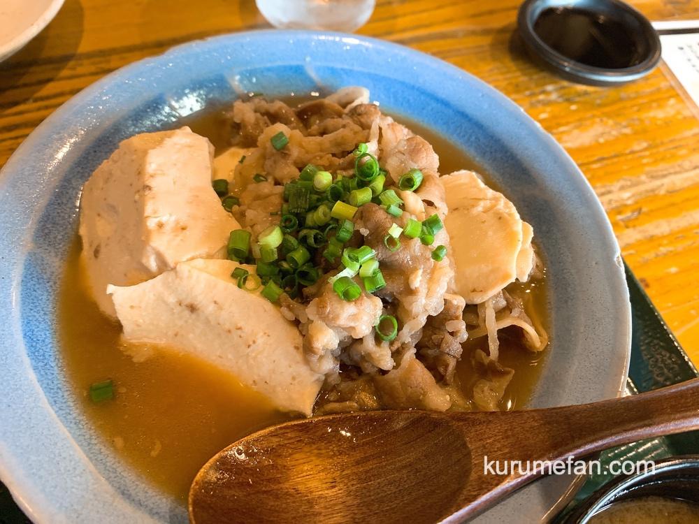 旬魚馬菜 憲五百 割烹 肉豆腐定食