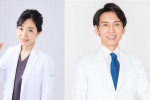 ホンマでっか!?TV みやま市 工藤内科の先生ご夫婦が2週連続出演【9月】