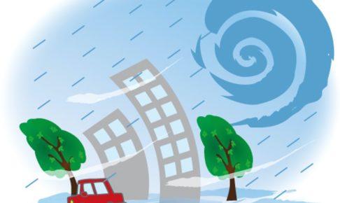 台風10号接近 久留米市で猛烈な風 暴風に厳重に警戒【9月7日】