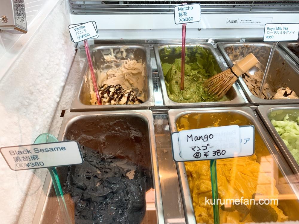 machi no gelato 町のジェラート いろいろな種類のジェラート・メニュー