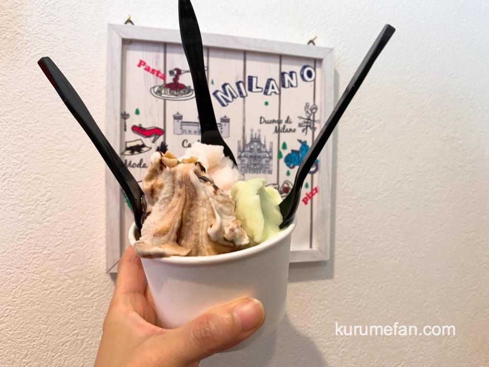 machi no gelato 町のジェラート トリプルジェラート