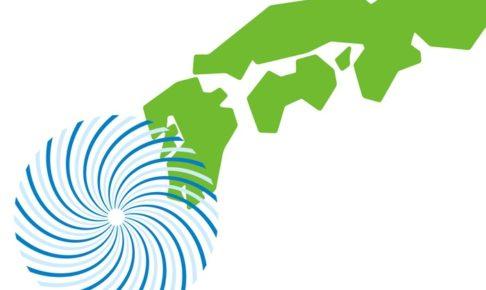 台風10号の接近に伴い久留米市立学校等 9月7日は臨時休校に